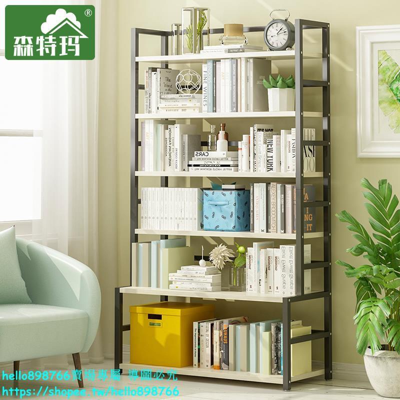 【限時優惠18A】書架落地鐵藝置物架子實木客廳收納桌面上兒童簡易臥室小書櫃家用