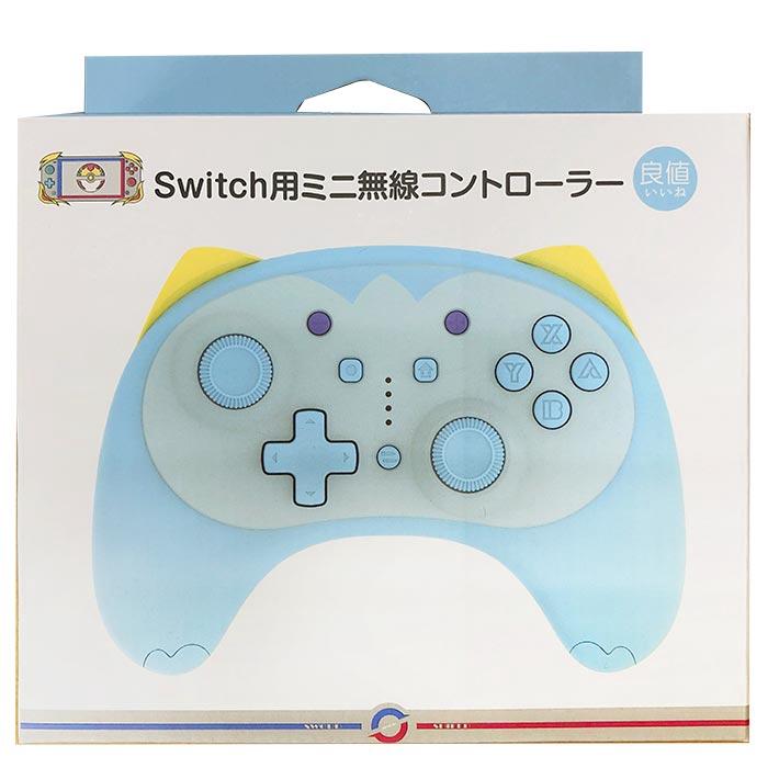 【IINE】【周邊】【NS】良值 Pro 無線控制器 藍色貓耳造型款