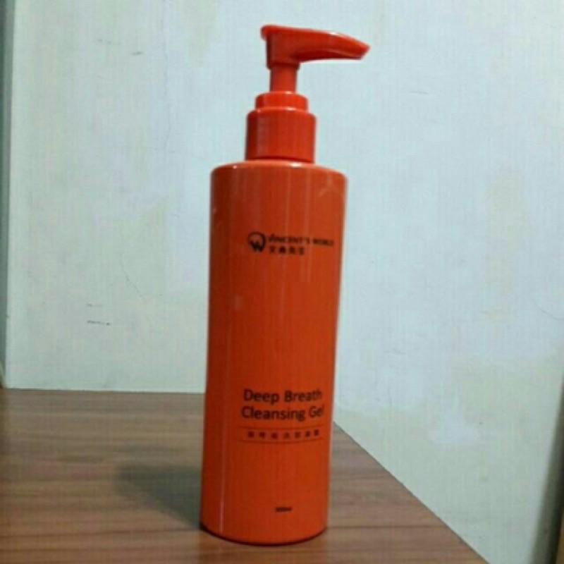 文森先生橘瓶2.0 保濕升級紀念版  洗卸兩用