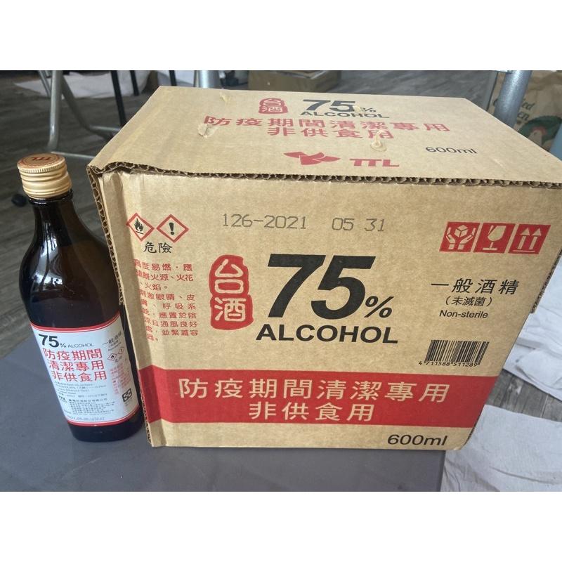 ✨現貨✨台酒75%酒精-600ml 6瓶半箱/12瓶一箱