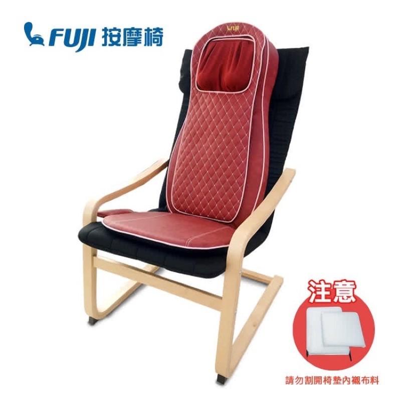 FUJI 巧折行動按摩背墊 FG-238-全新 贈休閒椅