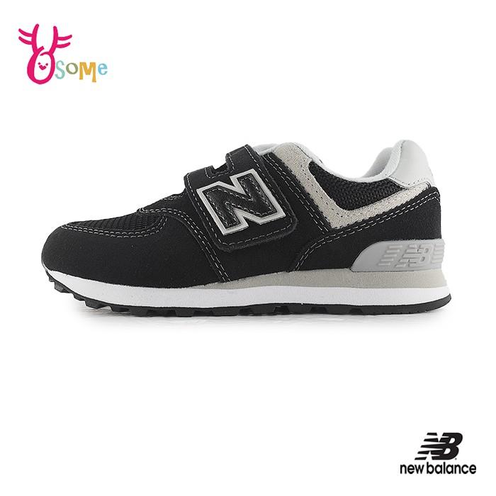 New Balance 574 中大童成人女款 運動鞋 寬楦 復古麂皮 輕量慢跑鞋 P8482黑色OSOME奧森鞋業