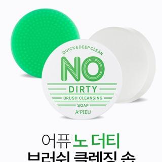 【現貨當天出】APIEU 零髒汙刷具清潔皂  附清潔板