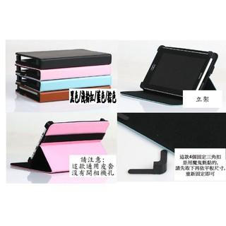 7吋 可調式 通用平板皮套 WIZ Rise T308/ T-308/ ACER A1-724 台中市