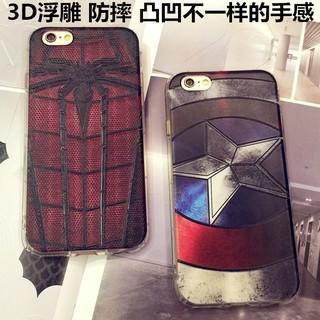 立體浮雕美國隊長iPhone7Plus手機殼蘋果6S Plus保護套空壓殻軟殻 彰化縣