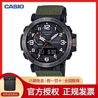 卡西歐男錶戶外防水太陽能電波錶PRW-6600登山錶官網正品男士手錶 桃園市