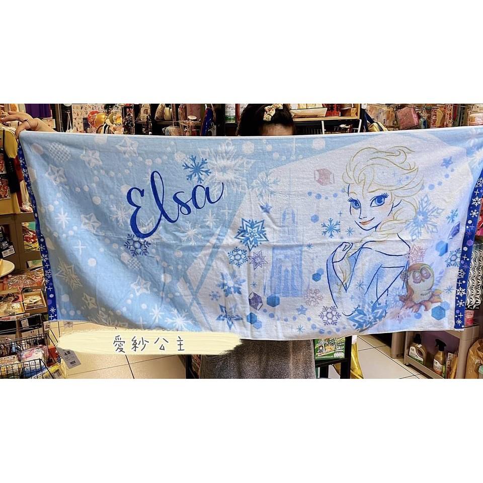 日本迪士尼商店限定款 冰雪奇緣浴巾毯 冷氣毯