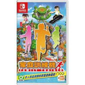 「高雄NS電玩」現貨 Switch NS 中文版 家庭訓練機