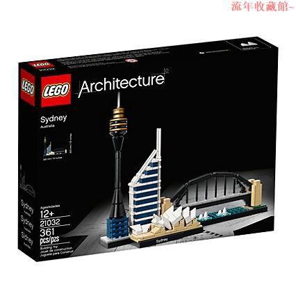 【現貨】樂高系列積木 ◐樂高建筑 21032 悉尼 21033 芝加哥 21034 倫敦 天際線 益智積木