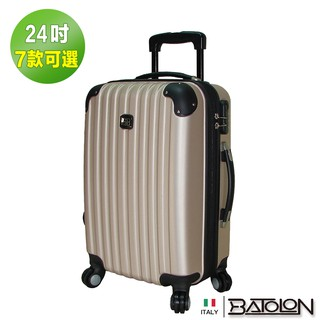 義大利BATOLON  24吋  混款加大ABS硬殼箱/ 行李箱 (7款19色) 台中市