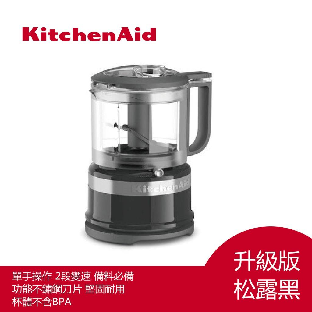 KitchenAid 3.5 cup 迷你食物調理機(升級版) 松露黑 3KFC3516TOB