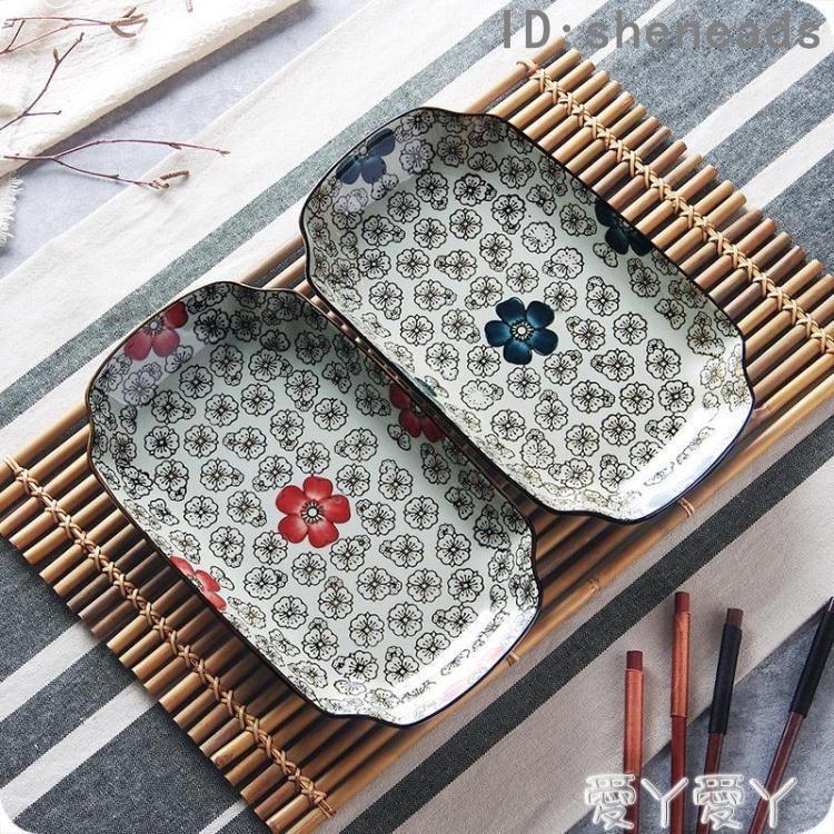 【印象家具】 點心盤優思居日式長方形陶瓷盤子家用菜盤裝魚盤創意餐具點心盤碟子
