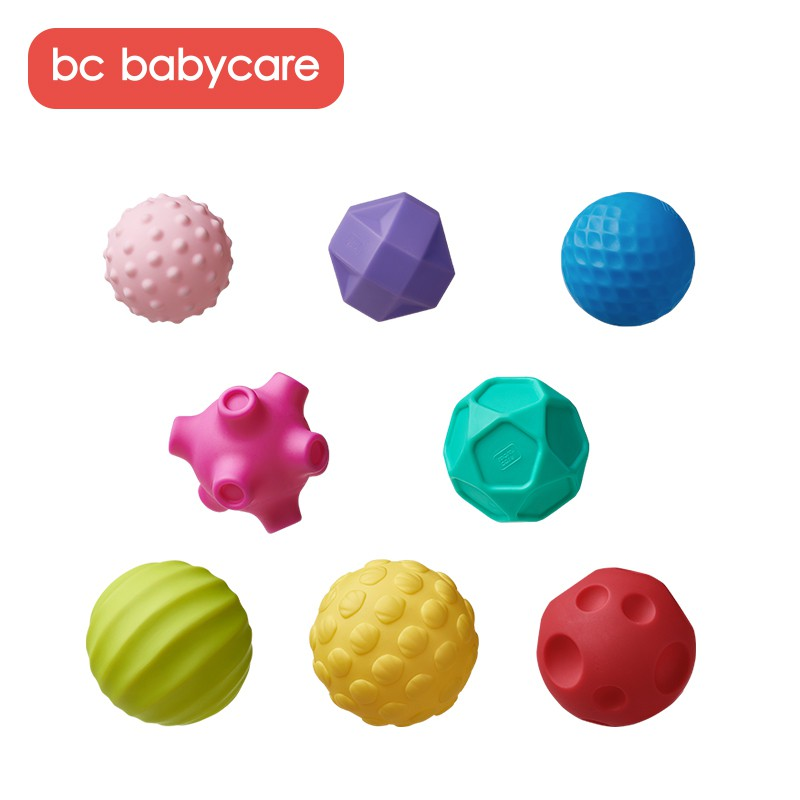 bc babycare 8入 寶寶觸感球 手抓球觸覺感知軟膠撫觸球玩具