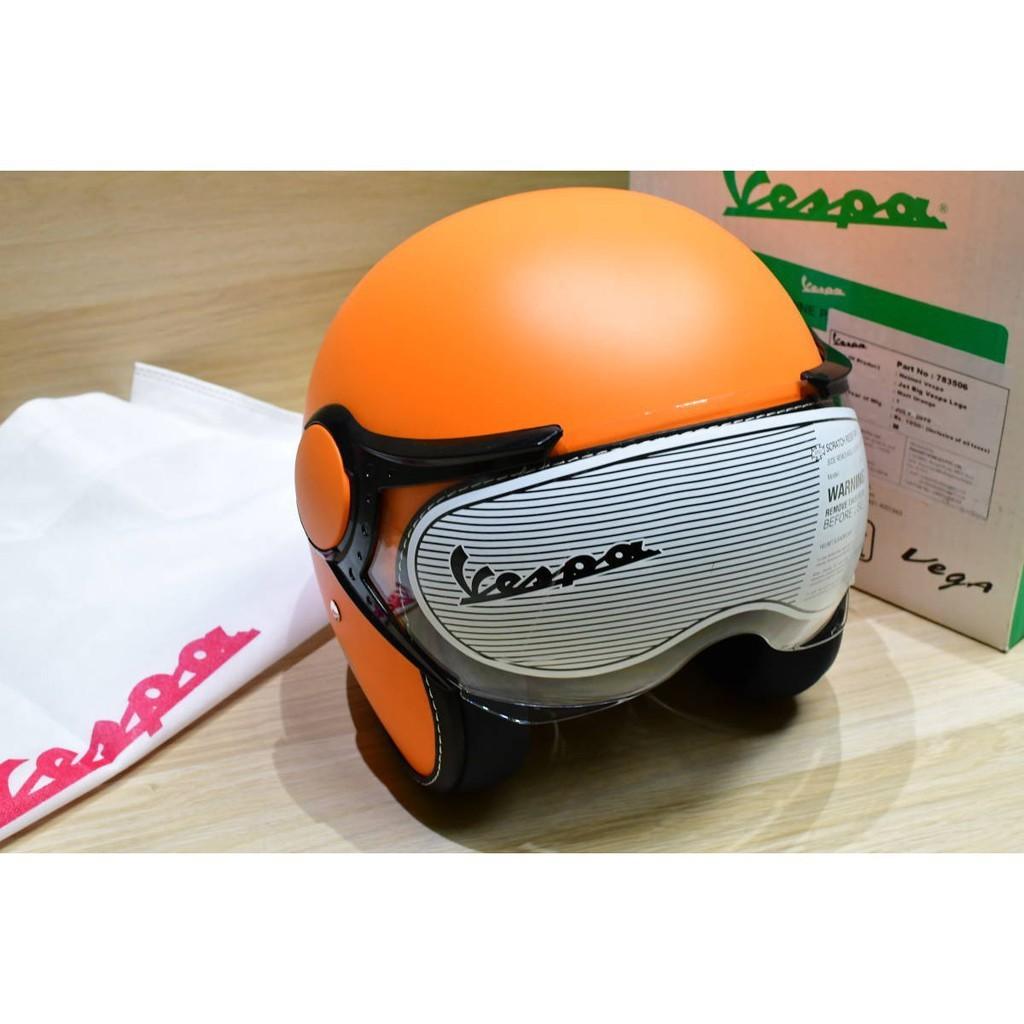 偉士牌 VESPA 安全帽 原廠帽 橘色 M號