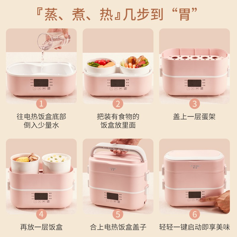半球電熱飯盒上班族可插電加熱自熱蒸煮熱飯神器保溫帶飯鍋桶便攜