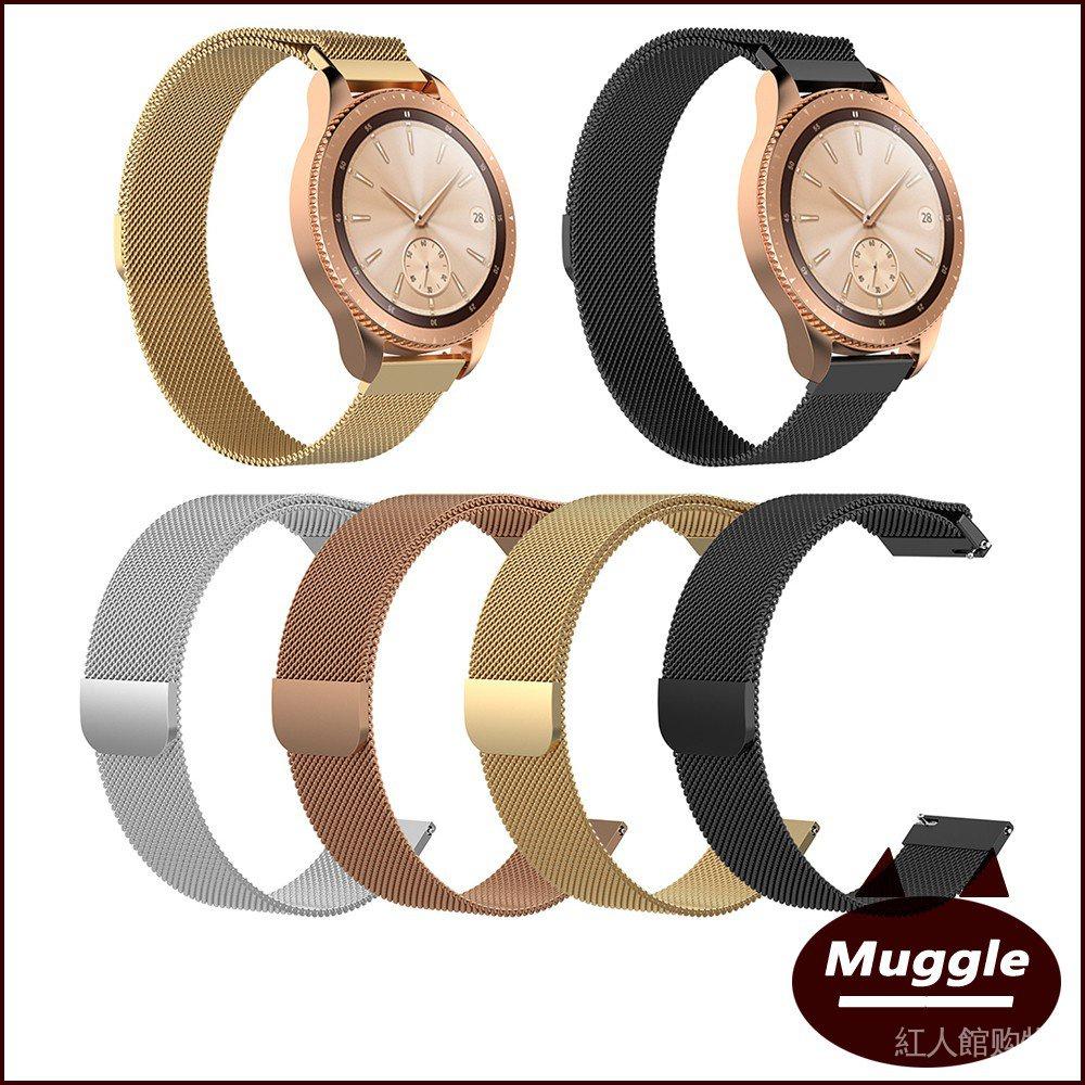 Garmin Vivolife錶帶 米蘭金屬錶帶Vivolife悠遊卡智慧手錶 替換腕帶磁吸錶帶 1ODZ