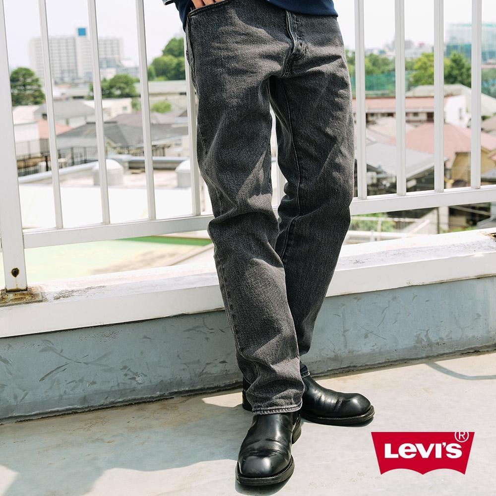Levis 501 93復刻版排釦直筒牛仔褲 / 黑灰石洗 / 彈性布料 男款-熱銷單品 79830-0011