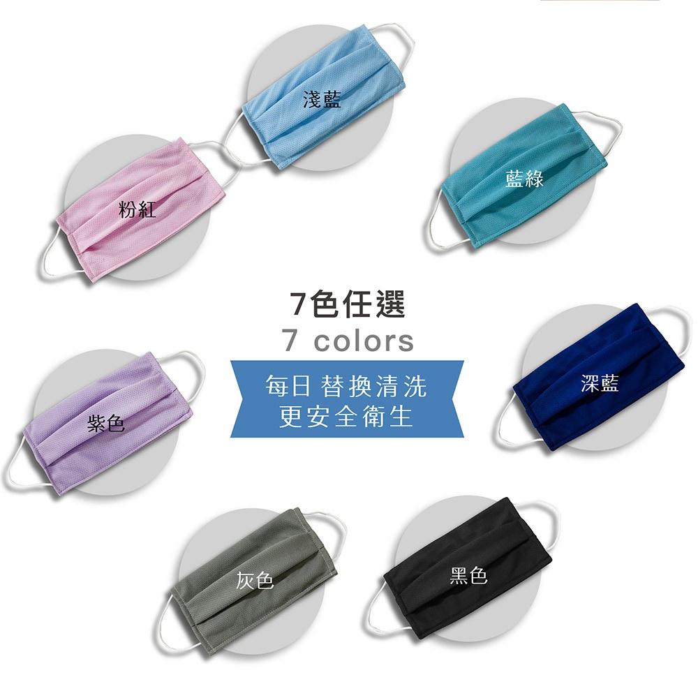 現貨 免運 3M防潑水技術 口罩套 MIT 日本大和 口罩保護套 防護套 防護口罩套 成人口罩套 兒童口罩套