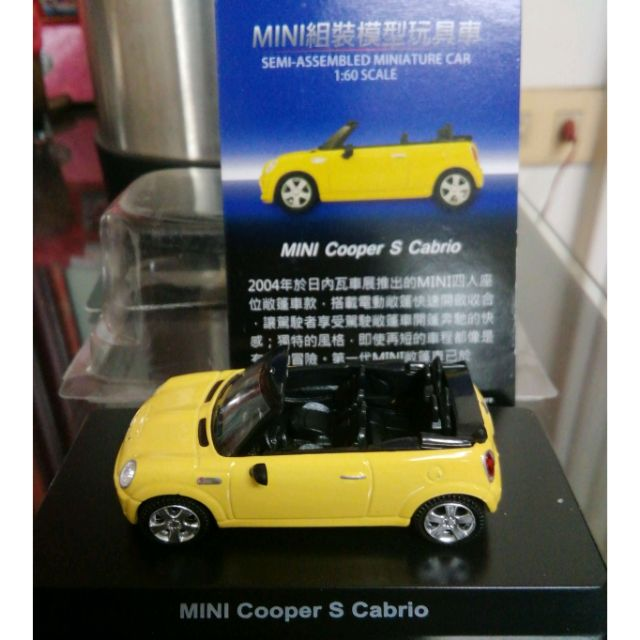 7-11 mini 模型車 MINI COOPER S CABRIO