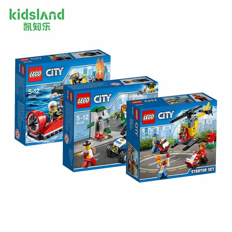 LEGO樂高 城市系列警察局消防入門套裝小顆粒塑料拼插積木玩具