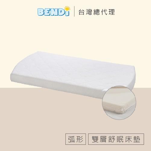 【Bendi 嬰兒床】i-Lu 弧形雙硬度床墊 - 大床,Bendi床墊,嬰兒床墊、地墊、爬行墊、午睡墊