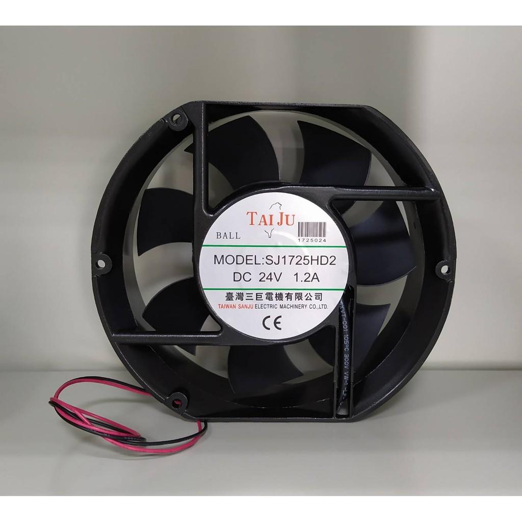 ✯台灣三巨電機✯ 直流風扇 SJ1725HD1  SJ1725HD2   DC風扇12V  24V  6吋風扇 1725
