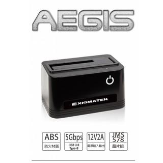 小白的生活工場*Xigmatek AEGIS 2.5/ 3.5吋硬碟外接盒(支援USB3.0 )~最高支援8TB 新北市