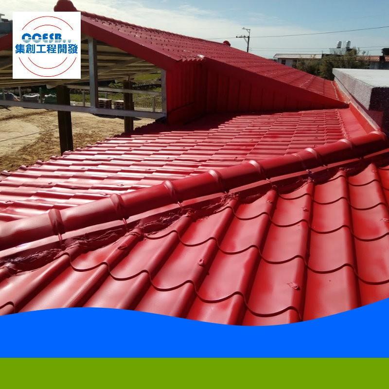 屋頂坪鋁鋅發泡琉璃鋼瓦單層鋼板