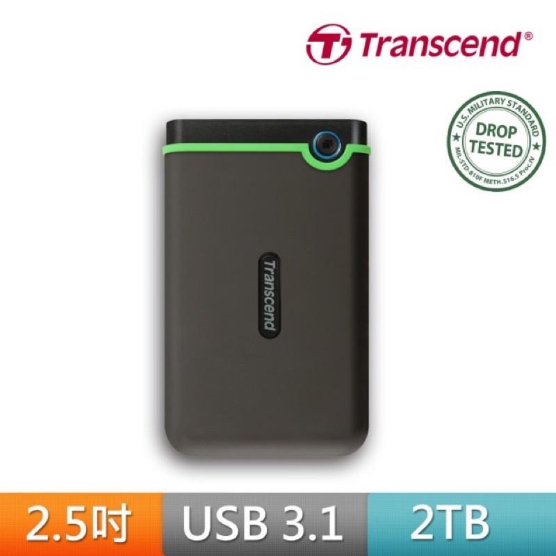 Transcend 創見StoreJet 25M3 2TB 2.5吋 USB3.1軍規防震行動硬碟