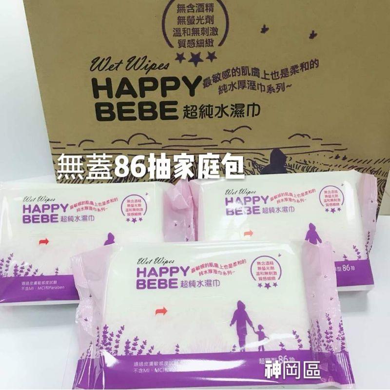 HAPPY BeBe. 無蓋濕紙巾