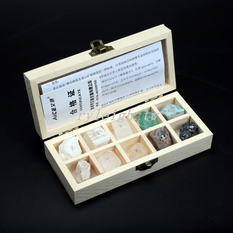 下殺☆(石頭硬度計)巖石摩氏硬度計莫氏水泥瓷磚礦物標本地質地勘木盒 ryleigh.tw
