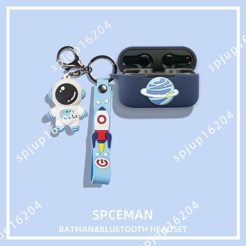 【台灣現貨】萬魔PistonBuds保護套1MORE/萬魔無線藍牙耳機套萬魔ECS3001T耳機