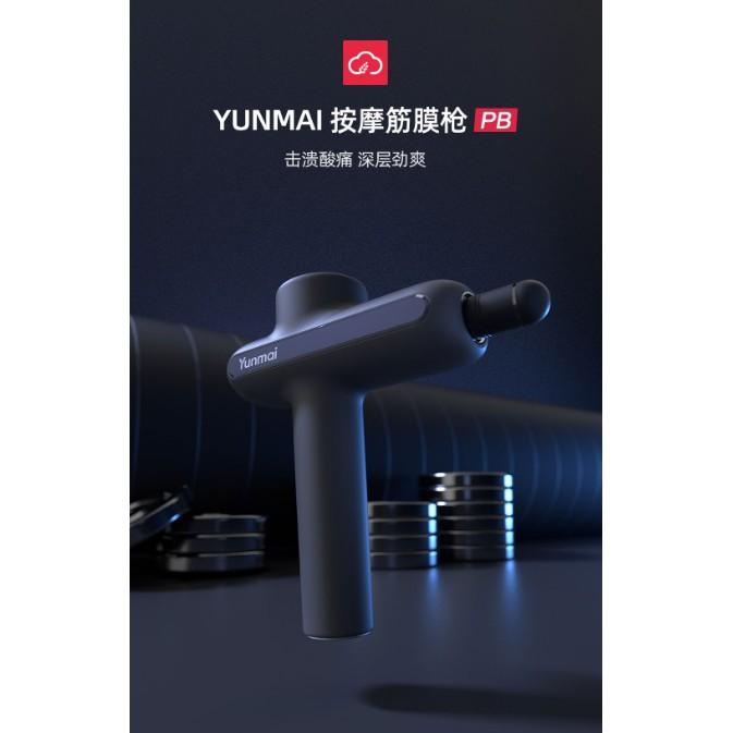 (純品小舖)YUNMAI按摩筋膜槍Pro Basic 深空灰 雲麥按摩筋膜槍 YUNMAI按摩筋膜槍 按摩槍