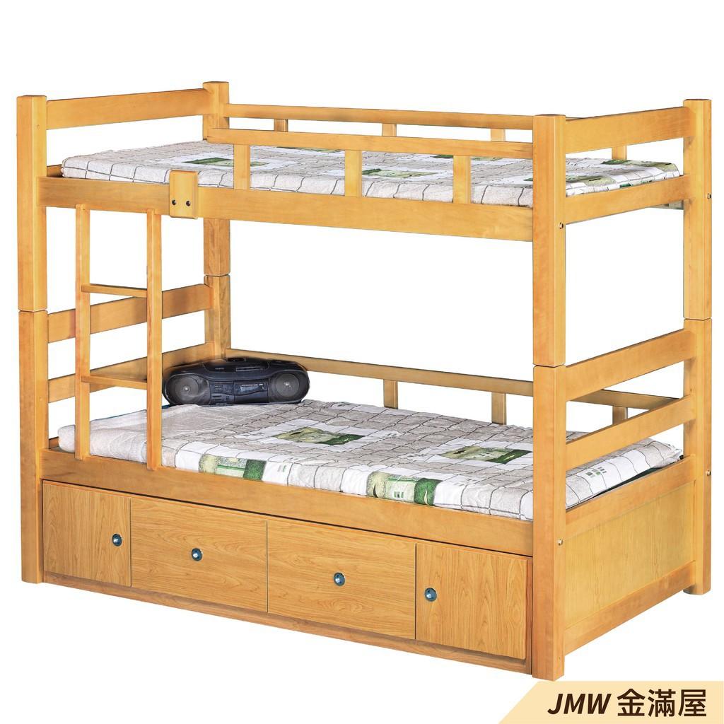 [免運]雙層床 上下舖 雙人5尺 標準單人 全實木 鐵床鋪-C093-1