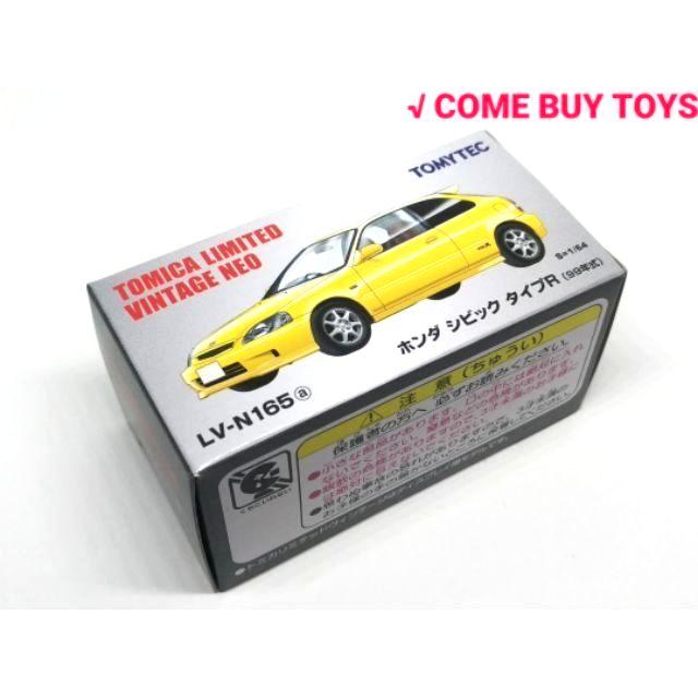 TOMYTEC HONDA CIVIC EK9 TYPE R 黃 LV-N165a K8 日版 絕版品