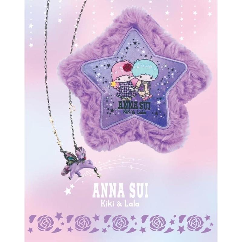 代購日本🇯🇵  ANNA SUI雙子星聯名項鍊KikiLala