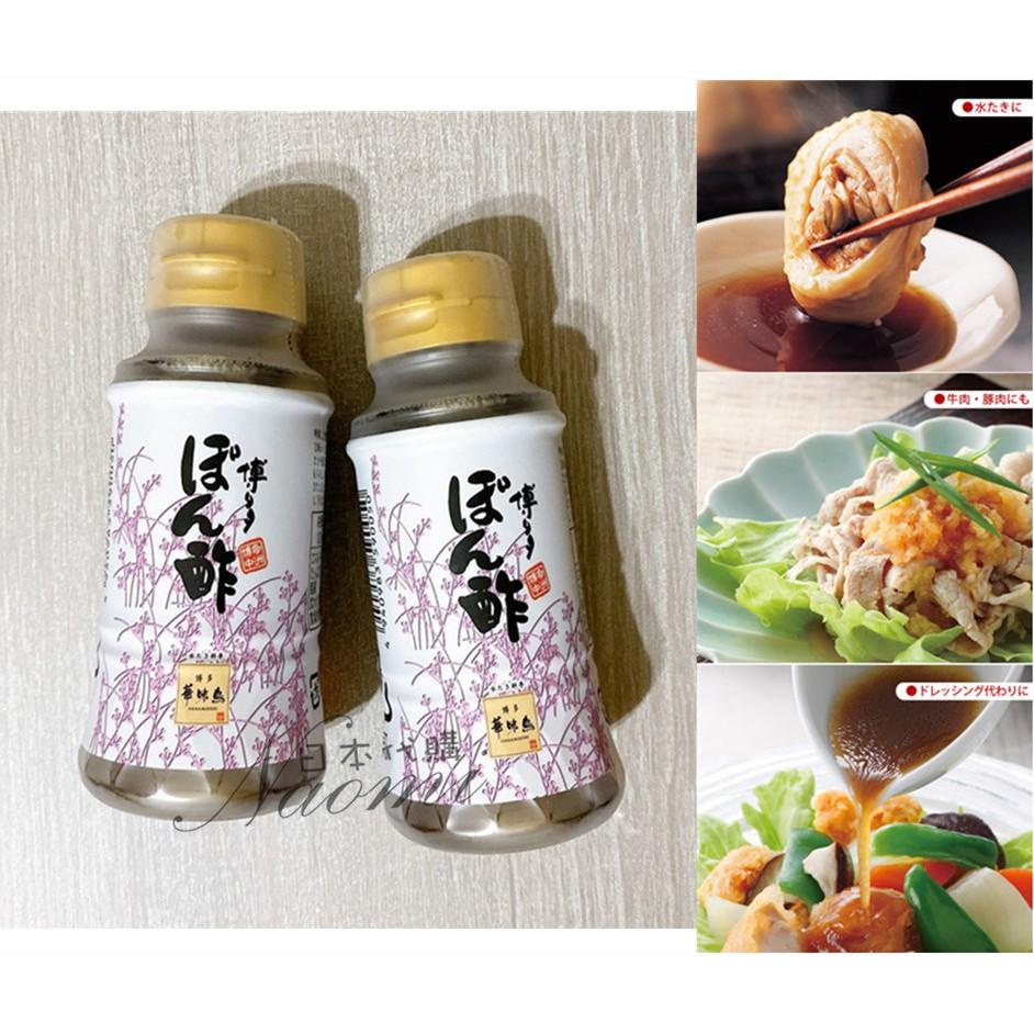 日本 博多華味鳥 博多柚子酢 柚子醋 醬料 燒肉醬 調味料 火鍋醬料 150ml