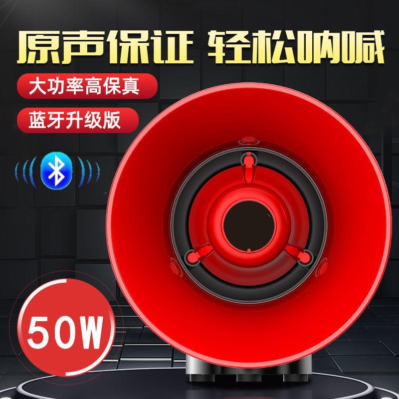 KYQ大功率戶外車載錄音喊話器擺攤宣傳叫賣喇叭地攤廣告藍牙揚聲器