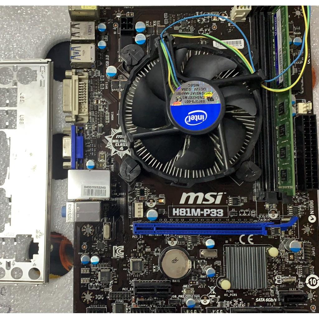 G3220+ MSI H81M-P33+D3-4G 1150