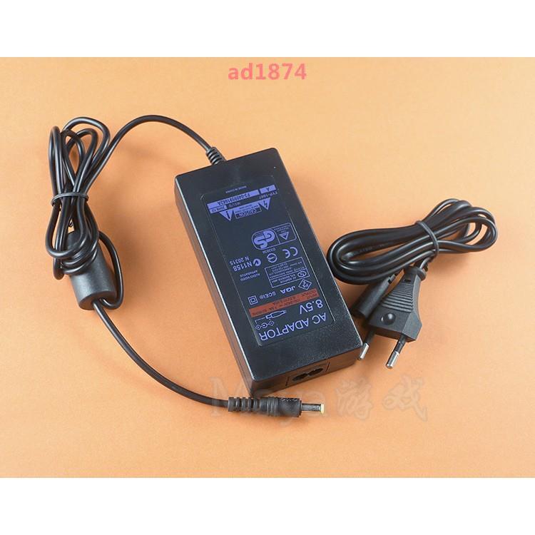 ☀限時優惠☀PS2 7萬火牛 維修配件PS2 薄機充電器PS2 薄機電源歐規圓插適配器