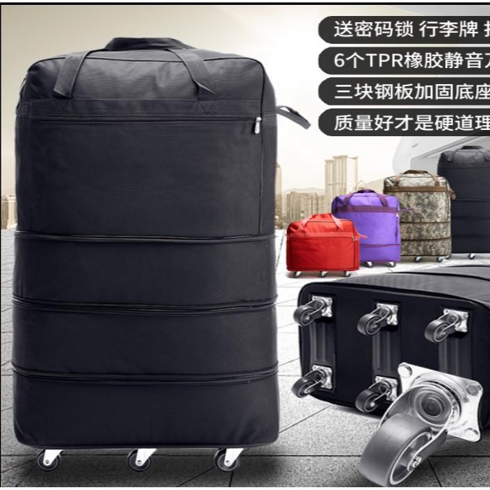 #爆款#158航空托運包大容量折疊萬向輪旅行箱包出國留學飛機行李袋搬家