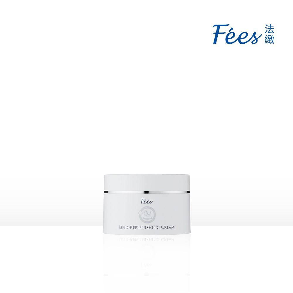 Fees法緻 脂質舒敏修復霜100ml 新升級配方