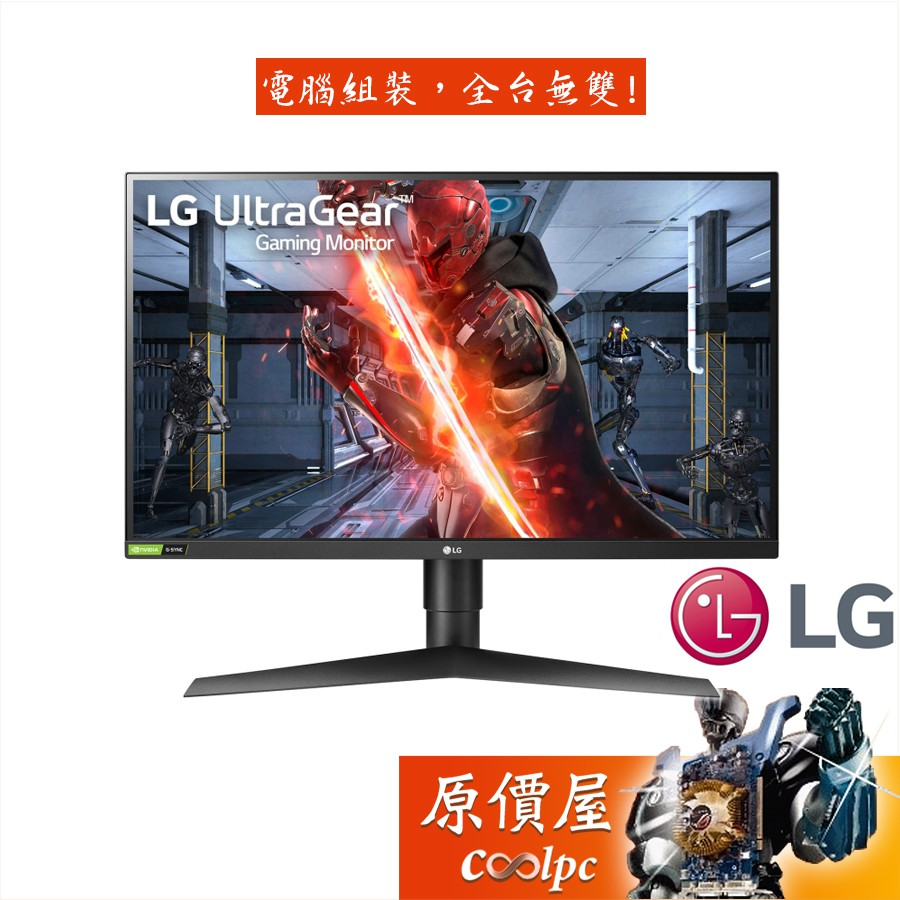 LG樂金 27GN750-B (2H1P/1ms/IPS/240Hz/無喇叭/FreeSync/保固三年/螢幕/原價屋