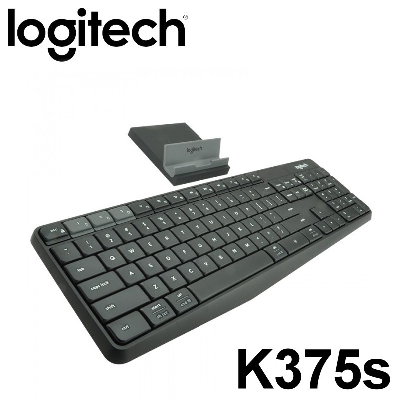 Logitech 羅技 K375s 跨平台無線/藍牙 鍵盤支架組合 無線鍵盤 無線連接 繁體中文 裝置間輕鬆切換