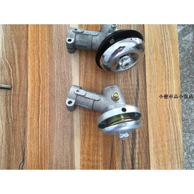 割草機打草機工作頭齒輪箱總成背負式連接盤鋁接管二沖四沖程配件小優車品