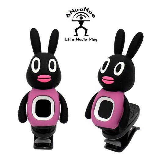 aNueNue 兔野調音器 aNN-U900RT U900  夾式調音器 - 【黃石樂器】