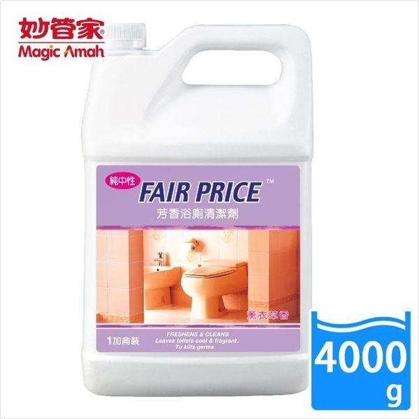 【妙管家】芳香浴廁清潔劑(薰衣草香)4000g