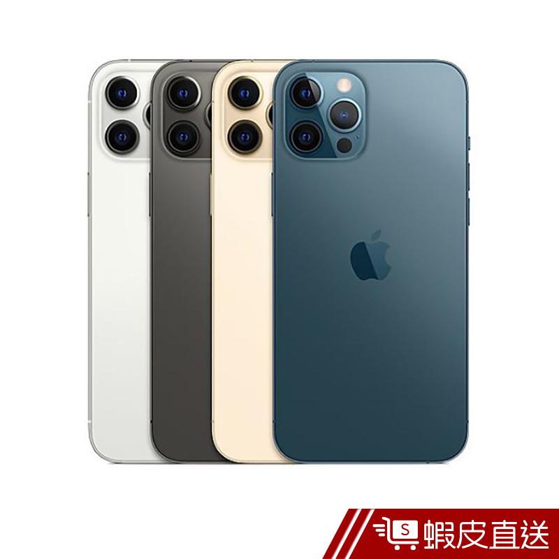 Apple iPhone 12 PRO MAX 128G 6.7吋 石墨色/銀色/金色/太平洋藍色 蝦皮24h 現貨