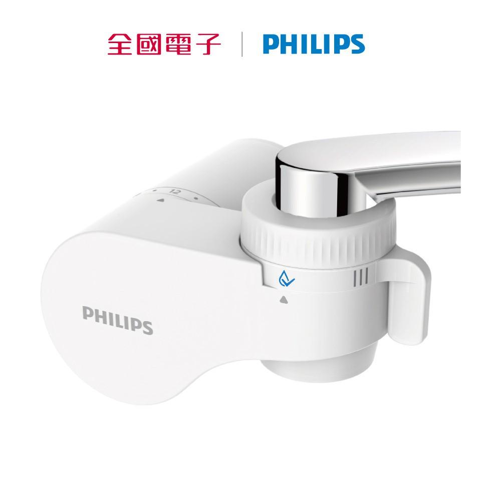 PHILIPS超濾萬用式3段龍頭型濾水器  AWP3754 【全國電子】