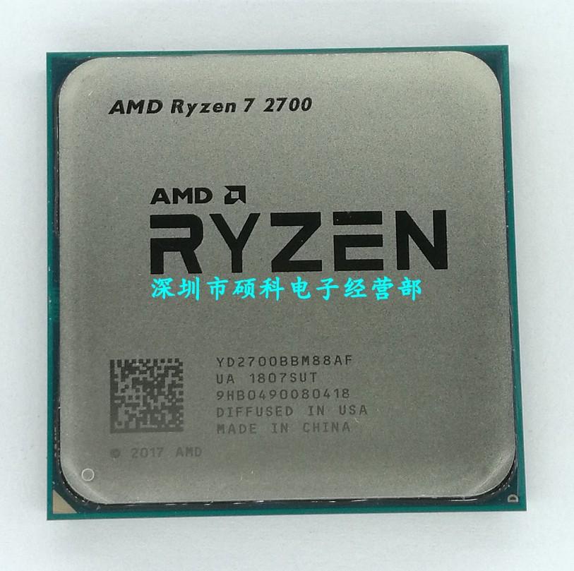 保真正品~AMD銳龍R3 3400G R5 3600 3500 2600 R7 3700X 2700 200GE AM4